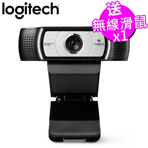 C930e 視訊攝影機
