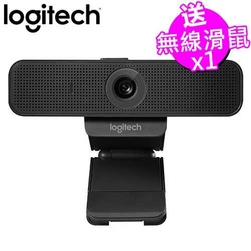 C925e HD 網路攝影機