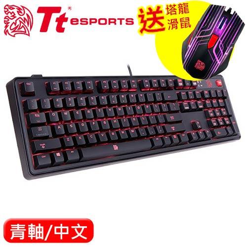 拓荒者Pro 背光機械鍵盤Cherry 青軸