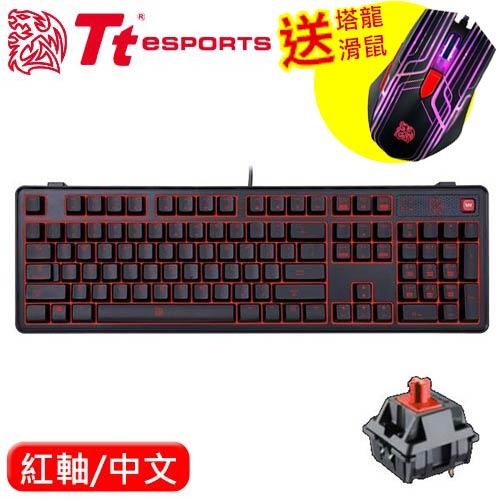 拓荒者Pro 背光機械鍵盤Cherry 紅軸
