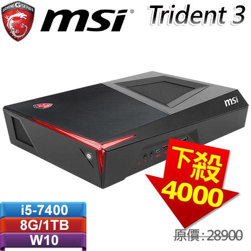 MSI微星 Trident 3 7RB-088TW-B57400105T48G1T0X10MA