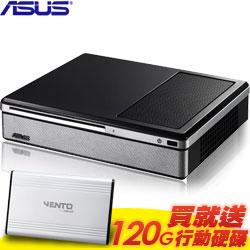 華碩 ASUS Nova Lite EP20 2公升電腦(Asus Lite)