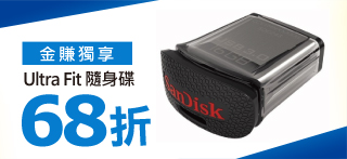 SanDisk  USB 3.0 隨身碟