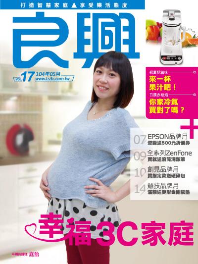 2015年5月月刊封面