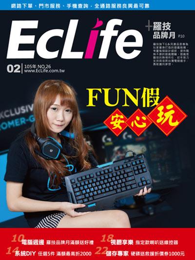 2016年2月月刊封面