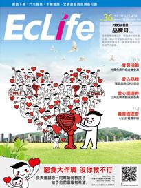 2017年3-4月月刊封面
