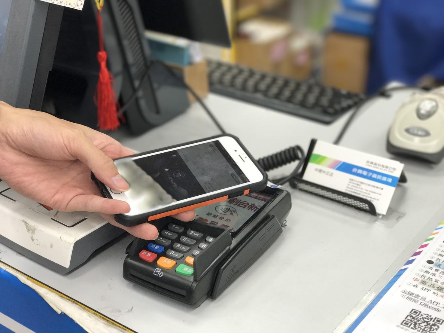 良興消費支付新選擇 導入全新行動支付服務
