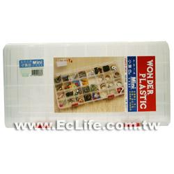KAI JEN 扣式收納零件盒 K~828