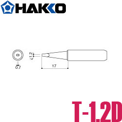 烙鐵頭 HAKKO 936-T-1.2D