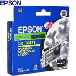 EPSON 原廠墨水匣T046150(黑)