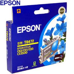 EPSON 原廠墨水匣T047250(藍)
