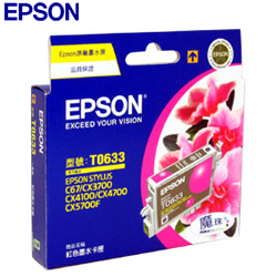 EPSON 原廠墨水匣T063350 (紅)