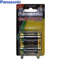 Panasonic 新一代鹼性2號電池(2顆裝)