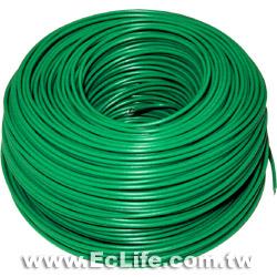 單芯線(綠)