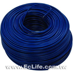 單芯線(藍)