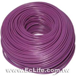 單芯線(紫)