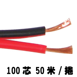 Eclife-100  50