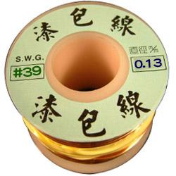 漆包線  0.13mm