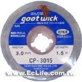 日本goot 吸錫線 CP-3015  3m