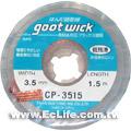 日本goot 吸錫線 CP3515 3.5m