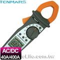 TENMARS 自動換檔AC/DC數位鉤錶 TM-1015