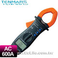 TENMARS 自動換檔AC數位鉤錶 TM-16E