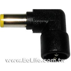 變壓器專用 DC轉接頭 5.5/1.7 90°
