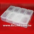 8隔分藥盒 03-301