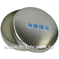無酸錫焊油
