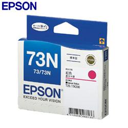 EPSON 原廠墨水匣 T0733N 紅色墨水