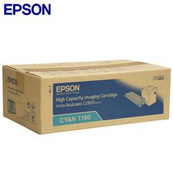 EPSON 原廠高容量碳粉匣 S051160 (青)(C2800N)