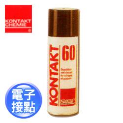 KONTAKT德國康泰 K-60 接點氧化物清潔劑 400ml