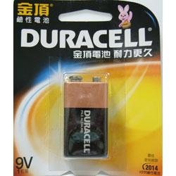 金頂鹼性電池9V