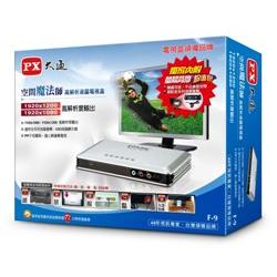 大通  FULL HD 空間魔法師 電視盒 F-9