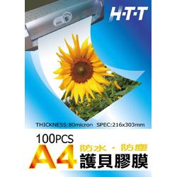 Eclife-HTT A4 100