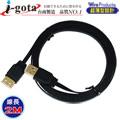i-gota 愛購它 薄型USB 2.0 A公- A母 電腦傳輸線(2M)