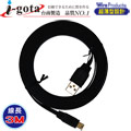 i-gota薄型USB 2.0 A公- Mini5P電腦傳輸(3M)