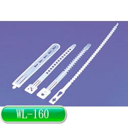 KSS 電源線結束帶 WL-160 (白色)