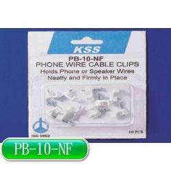 KSS 超值包裝 白扁線固定夾組合包 PB-10-NF