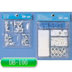 KSS 超值包裝 組合包 DB-100