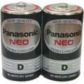 國際牌環保碳鋅1號電池(2顆裝)