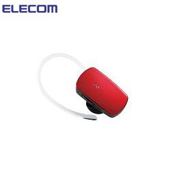 ELECOM 藍芽3.0 耳機麥克風 LBT~MPHS400RD  紅色