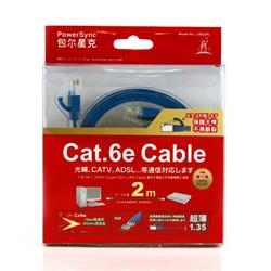 群加 CAT6E 次世代光纖網路超扁線 2M