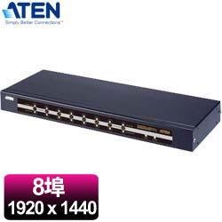 ATEN 宏正 CS78 8埠機架式 PS/2 KVM多電腦切換器