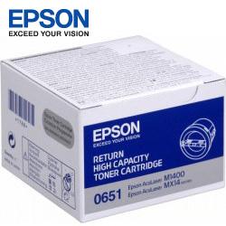 EPSON 原廠高容量碳粉匣 S050651 (黑) (M1400/MX14/MX14NF)