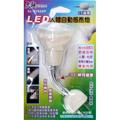LED人體自動感應燈 (2P插頭) AL-27920P