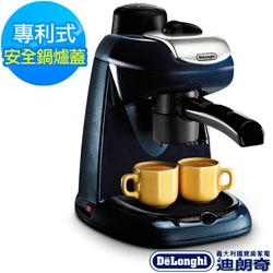 【義大利De'Longhi迪朗奇】義式濃縮半自動咖啡機 (EC7)
