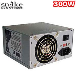 蛇吞象 ATX響尾蛇SPD-300W