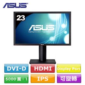 ASUS 華碩 PA238Q 23型IPS面板專業螢幕