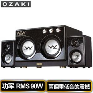 【電玩電影款】OZAKI阪京  WR690 2.2聲道電腦喇叭 (總功率90瓦/雙超重低音)